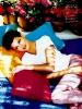 GlamourFR199208_phEnriqueBadulescu_LindaEvangelista04
