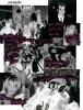 HBUS199410_phLindaEvangelista_OurGirlBackstage_LindaEvangelista02