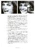 Fanzine200711_n137_LindaEvangelista12