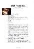 Fanzine200711_n137_LindaEvangelista01