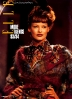 ElleDE199309_supplement_phunk_LindaEvangelista