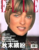 ElleHK199311_phDeweyNicks_LindaEvangelista
