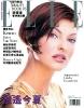 Elle Hong Kong, June 1995, ph. Huggy Ragnarsson