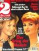 2DieZweiDE1996_phUnk_LindaEvangelista