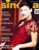 SinemaTR1996Harizan_phunk_LindaEvangelista