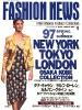 FashionNewsJP199701_phUnk_LindaEvangelista
