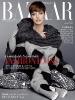 Harpers Bazaar KOREA_2014-09_ph.Faena