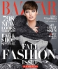 Harpers Bazaar US Sept2014_ph.SebastianFaena